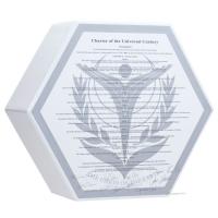 「ラプラスの箱」石碑風収納ボックス (3)