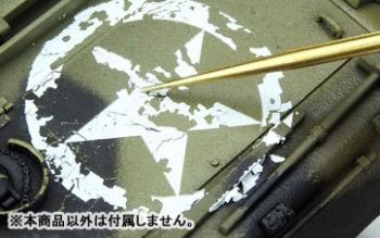 真鍮製爪楊枝 (3本入り)[アモ] (1)