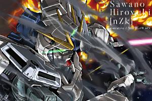 『機動戦士ガンダムNT』主題歌 (3)t