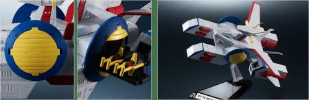輝艦大全 11700 ペガサス級強襲揚陸艦2番艦 ホワイトベース (4)