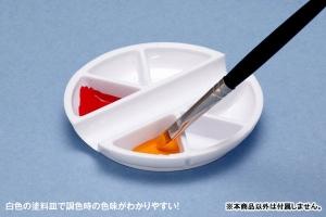 白い塗料皿 6マス&筆置きタイプ[WAVE] (6)