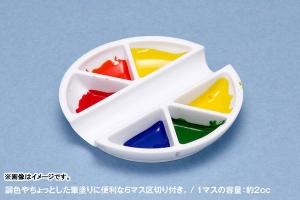 白い塗料皿 6マス&筆置きタイプ[WAVE] (7)