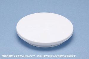 白い塗料皿 6マス&筆置きタイプ[WAVE] (3)