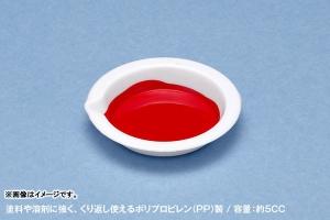 白い塗料皿 ベーシックタイプ(8枚入) (6)