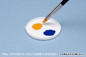 白い塗料皿 ベーシックタイプ(8枚入) (1)