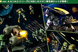 ROBOT魂 ジオン軍武器セット ver. A.N.I.M.E.t