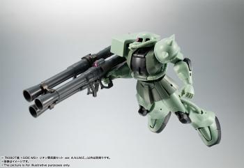 ROBOT魂 ジオン軍武器セット ver. A.N.I.M.E. (15)