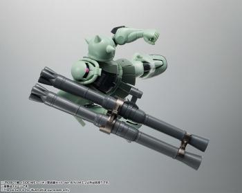 ROBOT魂 ジオン軍武器セット ver. A.N.I.M.E. (16)