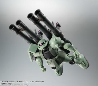 ROBOT魂 ジオン軍武器セット ver. A.N.I.M.E. (14)