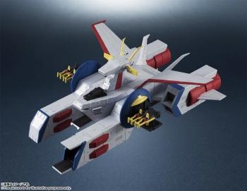 輝艦大全 ペガサス級強襲揚陸艦2番艦 ホワイトベース (4)