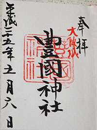 13houkoku12.jpg