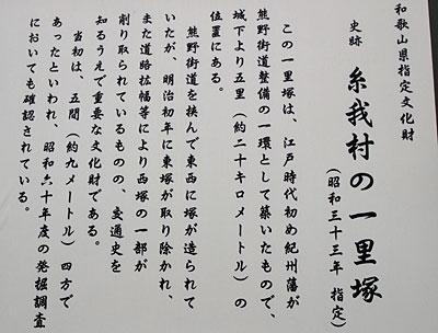 13ichiriduka00.jpg