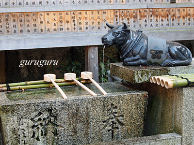 13sugawara00.jpg