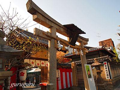 13sugawara01.jpg