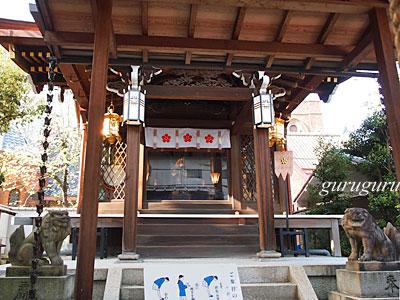 13sugawara02.jpg