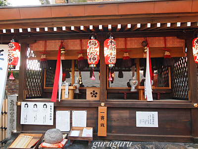 13sugawara05.jpg