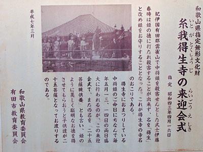 13tokusyou02.jpg