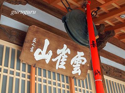 13tokusyou04.jpg