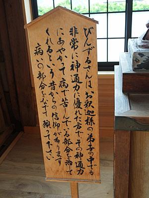 13tokusyou06.jpg