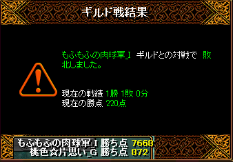 20150809104354401.png