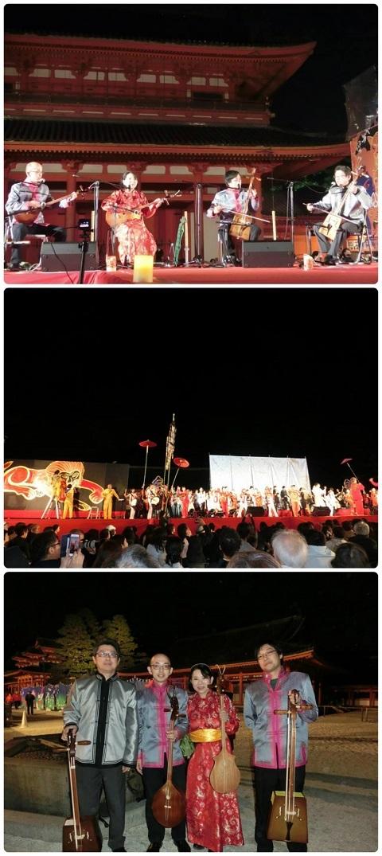 平成30年10月12日京都平安神宮13