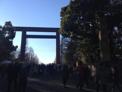 yasukunijinja201501021.jpg