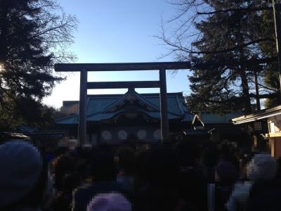 yasukunijinja201501024.jpg