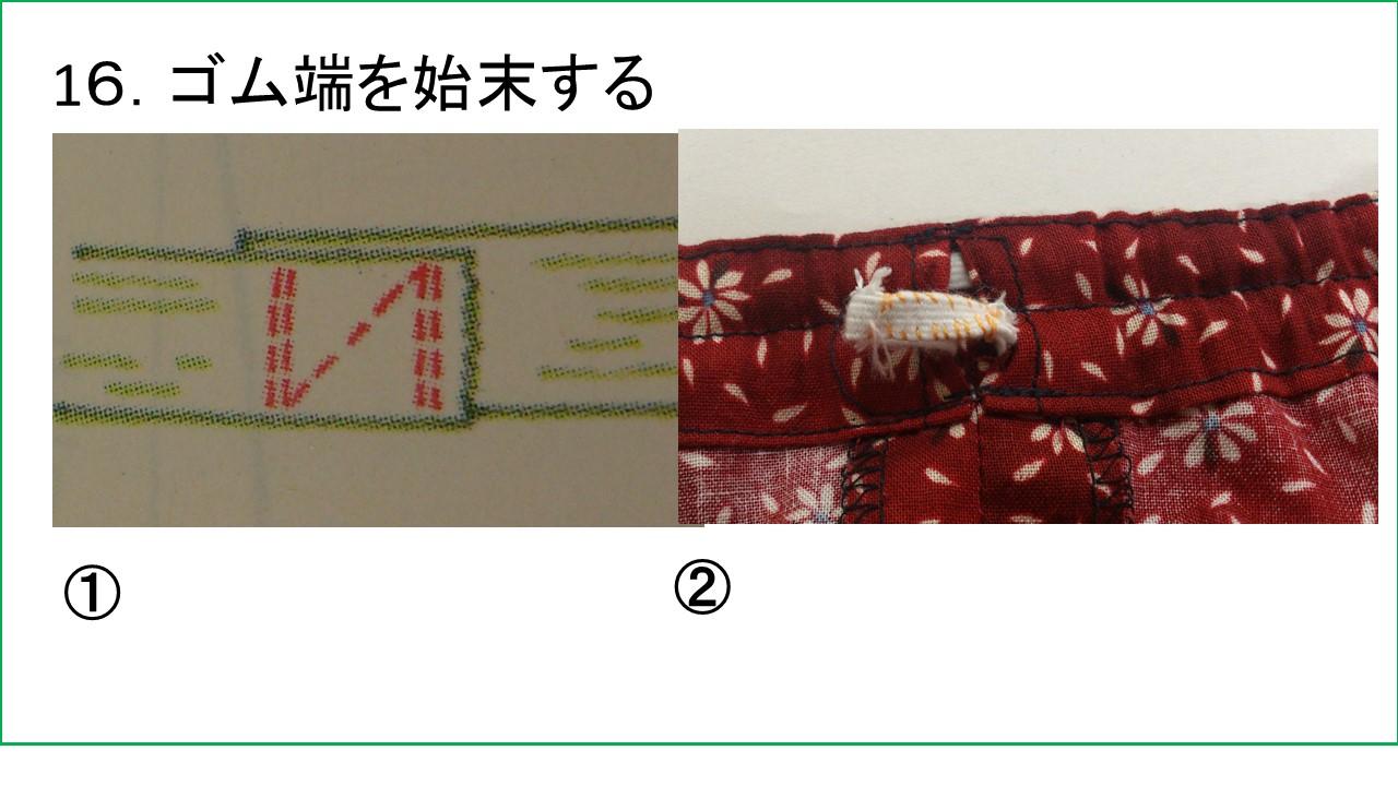 2015011915020941d.jpg