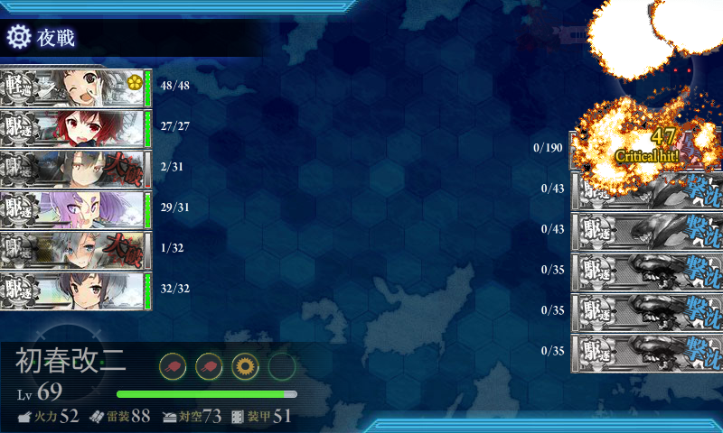KanColle-150811-01171483.png