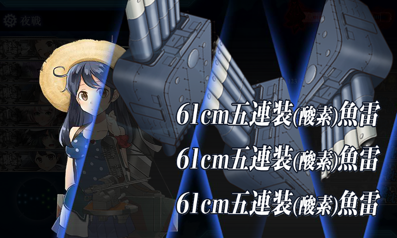 KanColle-150811-11563560.png