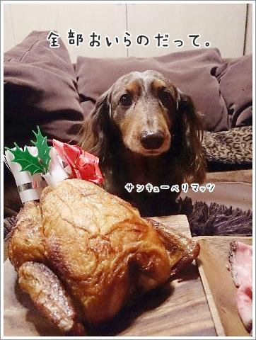 fc2_2014-12-25_03.jpg