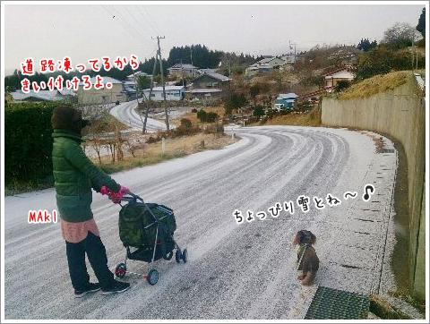 fc2_2015-01-16_01.jpg
