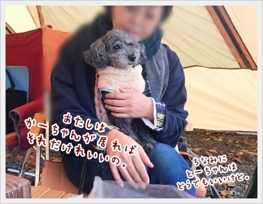 fc2_2018-10-31_11.jpg