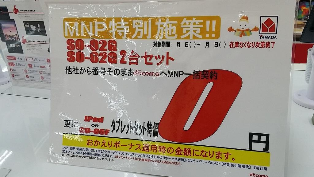 20141230_1747334.jpg