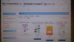 DSC_5458.jpg