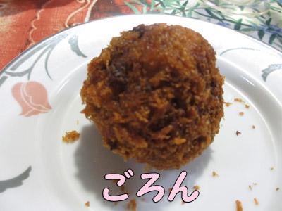サトウの松阪牛メンチ