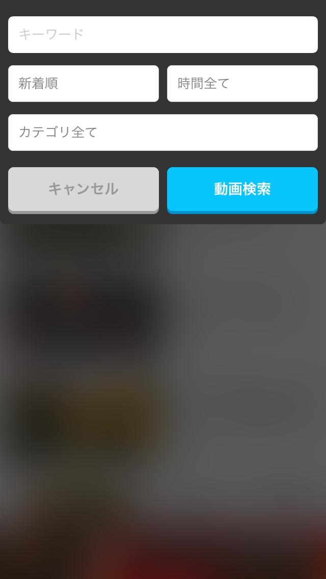 Screenshot_2014-10-29-15-40-34.png