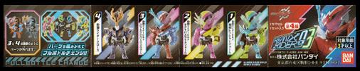 仮面ライダービルド リミックスライダーズ03 ミニブック