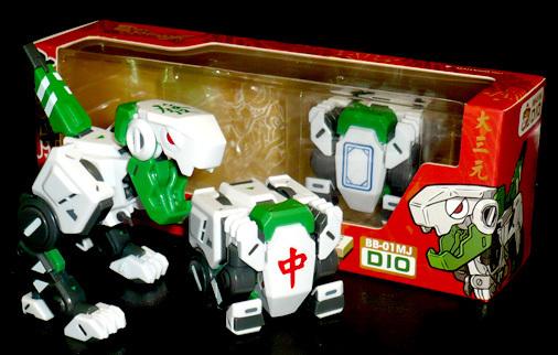 Beast BOX-01MJ DIO 麻雀セット