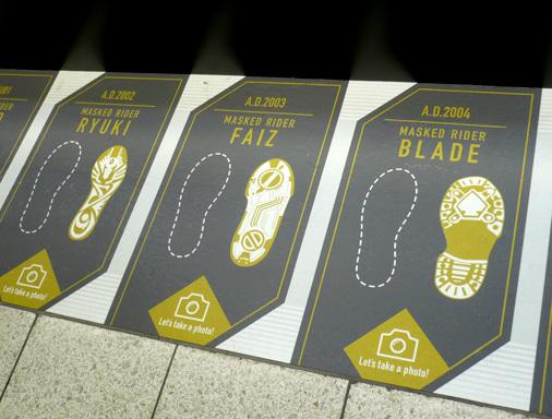 「変身」は色褪せない。 新宿駅メトロプロムナードにCSM巨大広告出現!