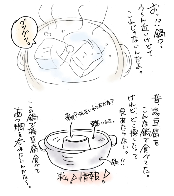 maruma29312.jpg
