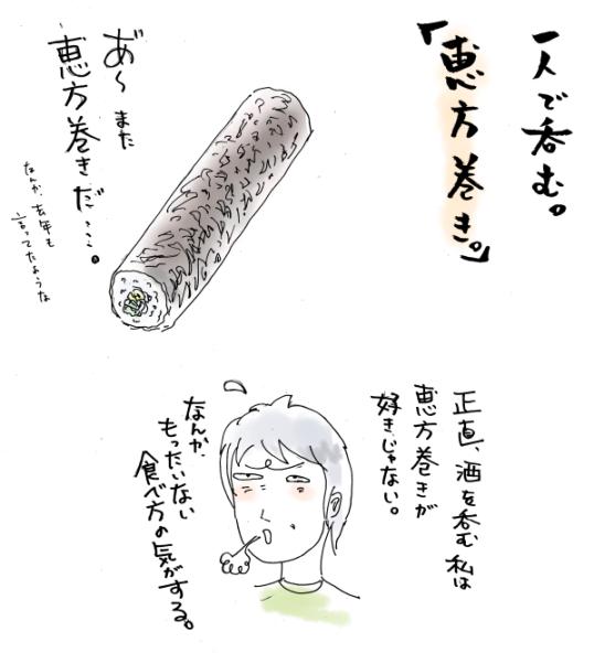 maruma302.jpg