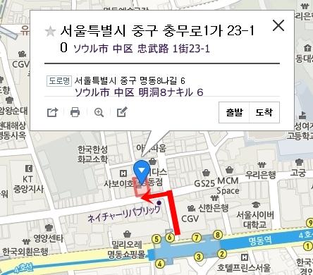 IOPE_エア クッション_ポップストア_明洞 (14)