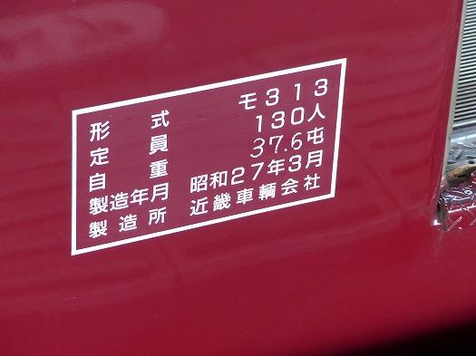 15-311-n (2)
