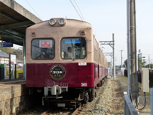 15-311-n (5)
