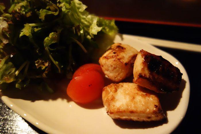 FoodBar CC7