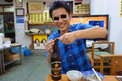 久松(清水)9