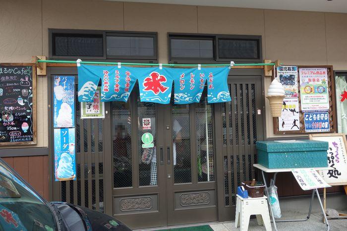 まるか村松商店2-1
