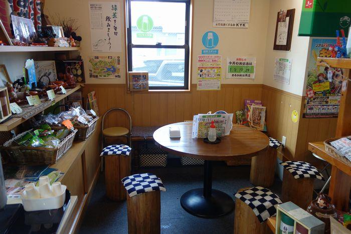 まるか村松商店2-4