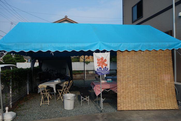 まるか村松商店2-5